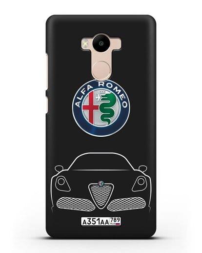 Чехол Alfa Romeo с автомобильным номером силикон черный для Xiaomi Redmi 4 Pro