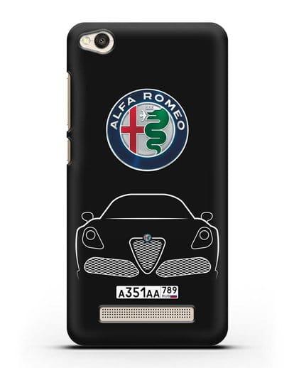 Чехол Alfa Romeo с автомобильным номером силикон черный для Xiaomi Redmi 4A