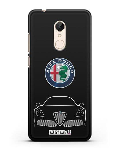 Чехол Alfa Romeo с автомобильным номером силикон черный для Xiaomi Redmi 5