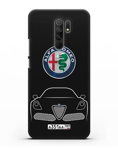 Чехол Alfa Romeo с автомобильным номером силикон черный для Xiaomi Redmi 9