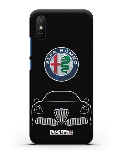 Чехол Alfa Romeo с автомобильным номером силикон черный для Xiaomi Redmi 9A