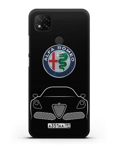 Чехол Alfa Romeo с автомобильным номером силикон черный для Xiaomi Redmi 9С