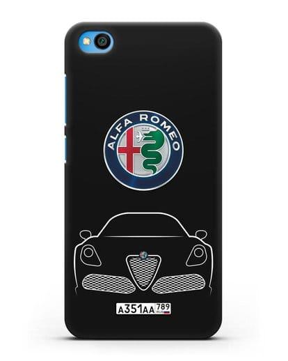 Чехол Alfa Romeo с автомобильным номером силикон черный для Xiaomi Redmi Go
