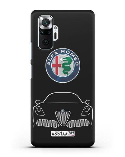 Чехол Alfa Romeo с автомобильным номером силикон черный для Xiaomi Redmi Note 10 Pro