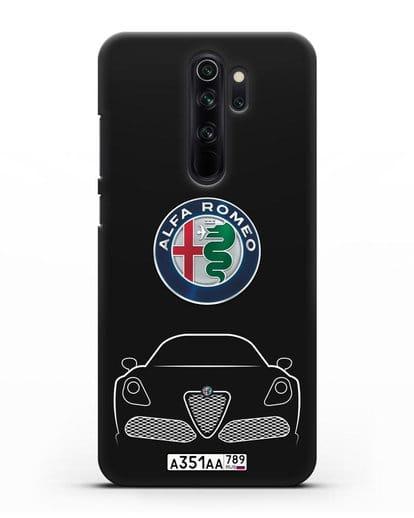 Чехол Alfa Romeo с автомобильным номером силикон черный для Xiaomi Redmi Note 8 Pro