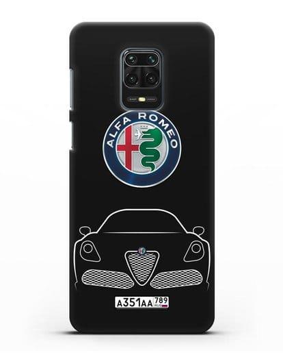 Чехол Alfa Romeo с автомобильным номером силикон черный для Xiaomi Redmi Note 9 Pro