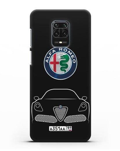 Чехол Alfa Romeo с автомобильным номером силикон черный для Xiaomi Redmi Note 9S