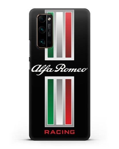 Чехол с логотипом Альфа Ромео силикон черный для Honor 30 Pro Plus