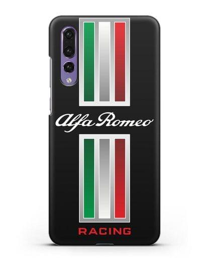 Чехол с логотипом Альфа Ромео силикон черный для Huawei P20 Pro