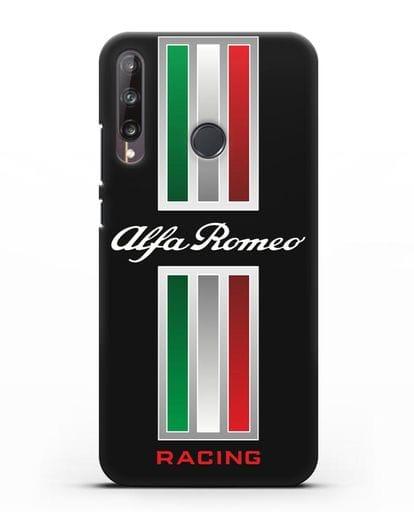 Чехол с логотипом Альфа Ромео силикон черный для Huawei P40 lite E