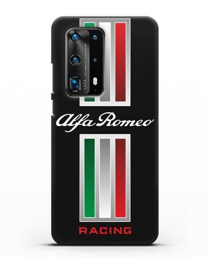 Чехол с логотипом Альфа Ромео силикон черный для Huawei P40 Pro