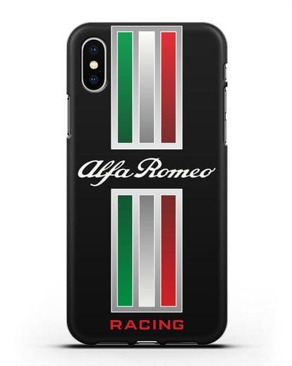 Чехол с логотипом Альфа Ромео силикон черный для iPhone X