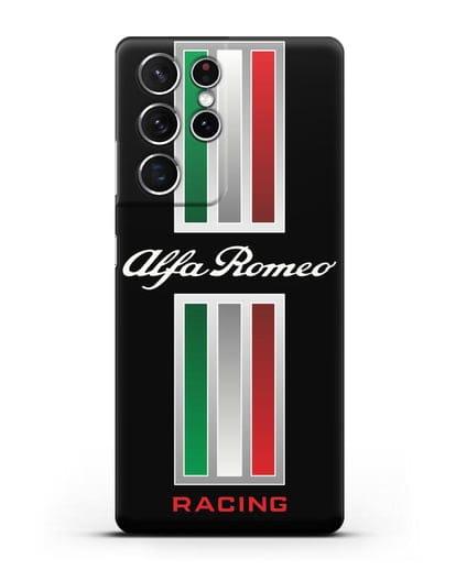 Чехол с логотипом Альфа Ромео силикон черный для Samsung Galaxy S21 Ultra [SM-G998B]