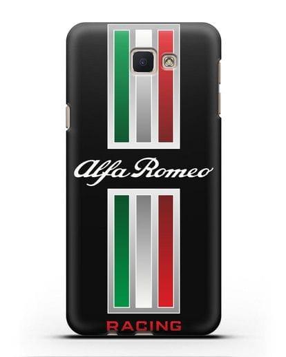Чехол с логотипом Альфа Ромео силикон черный для Samsung Galaxy J5 Prime [SM-G570]