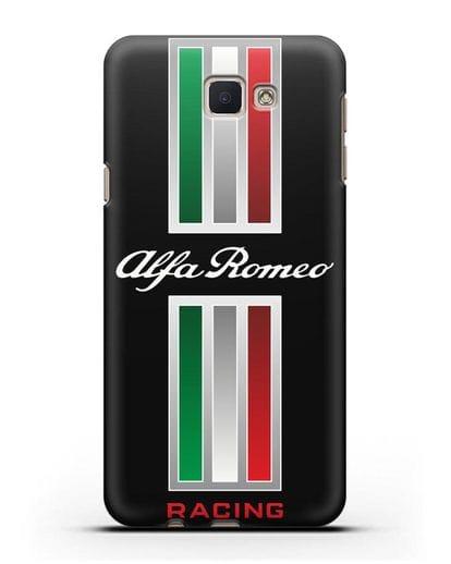 Чехол с логотипом Альфа Ромео силикон черный для Samsung Galaxy J7 Prime [SM-G610F]