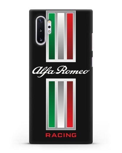 Чехол с логотипом Альфа Ромео силикон черный для Samsung Galaxy Note 10 Plus [N975F]
