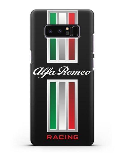 Чехол с логотипом Альфа Ромео силикон черный для Samsung Galaxy Note 8 [N950F]