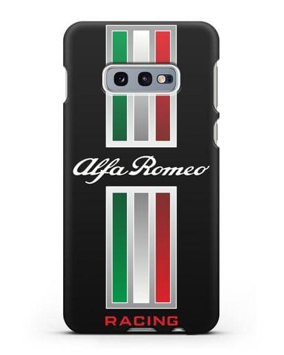 Чехол с логотипом Альфа Ромео силикон черный для Samsung Galaxy S10e [SM-G970F]