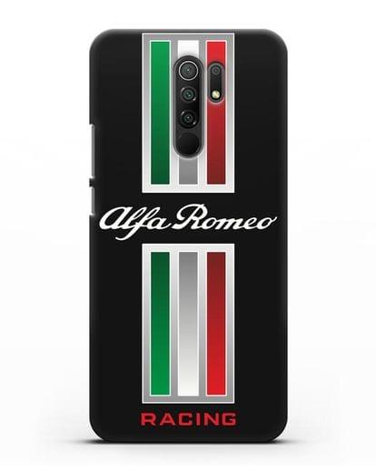 Чехол с логотипом Альфа Ромео силикон черный для Xiaomi Redmi 9