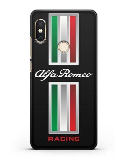 Чехол с логотипом Альфа Ромео силикон черный для Xiaomi Redmi Note 5