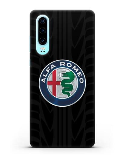 Чехол с эмблемой Alfa Romeo с протектором шин силикон черный для Huawei P30