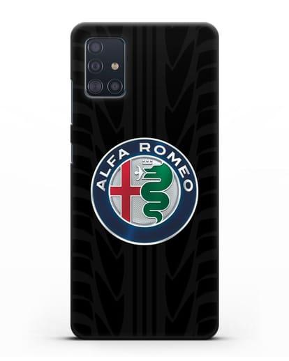 Чехол с эмблемой Alfa Romeo с протектором шин силикон черный для Samsung Galaxy A51 [SM-A515F]