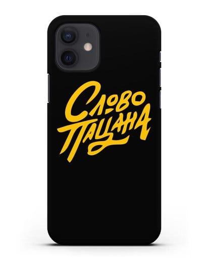 Чехол Слово пацана силикон черный для iPhone 12