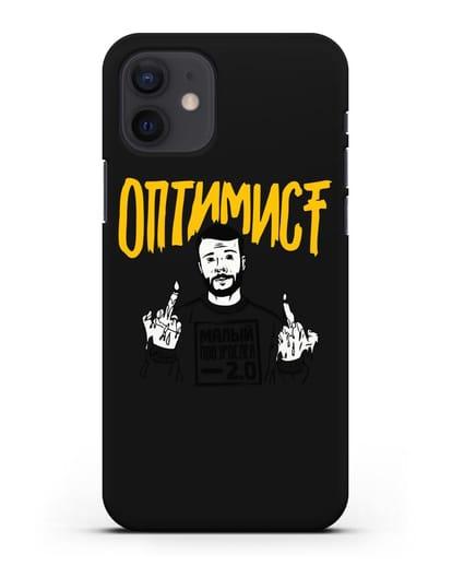 Чехол Оптимист силикон черный для iPhone 12