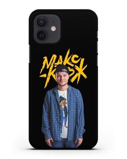 Чехол с изображением и надписью Макс Корж силикон черный для iPhone 12