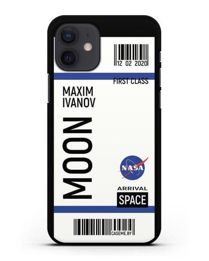 Чехол Космический билет на Луну NASA с именем фамилией силикон черный для iPhone 12