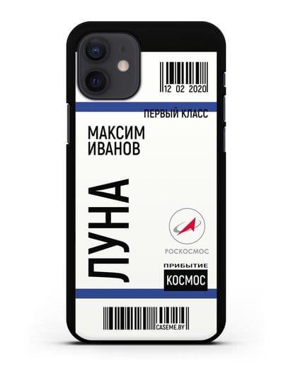 Чехол Космический билет на Луну Роскосмос с именем фамилией силикон черный для iPhone 12