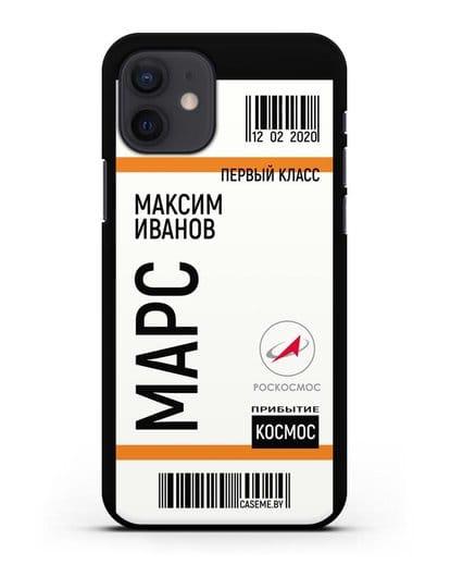 Чехол Космический билет на Марс Роскосмос с именем фамилией силикон черный для iPhone 12