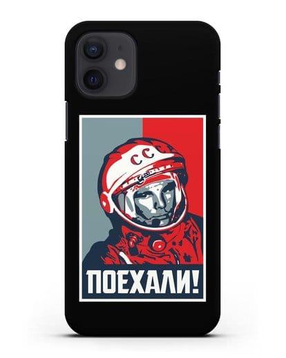 Чехол Гагарин. Поехали силикон черный для iPhone 12