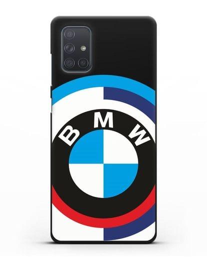 Чехол с логотипом BMW силикон черный для Samsung Galaxy A71 [SM-A715F]