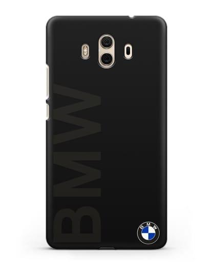 Чехол с надписью BMW и логотипом силикон черный для Huawei Mate 10