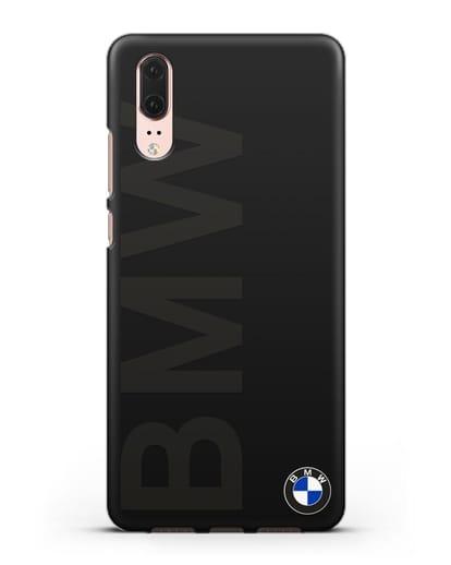 Чехол с надписью BMW и логотипом силикон черный для Huawei P20