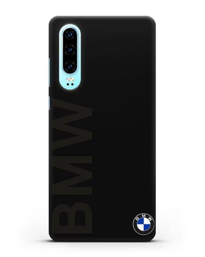 Чехол с надписью BMW и логотипом силикон черный для Huawei P30