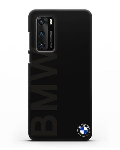 Чехол с надписью BMW и логотипом силикон черный для Huawei P40