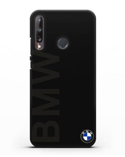 Чехол с надписью BMW и логотипом силикон черный для Huawei P40 lite E