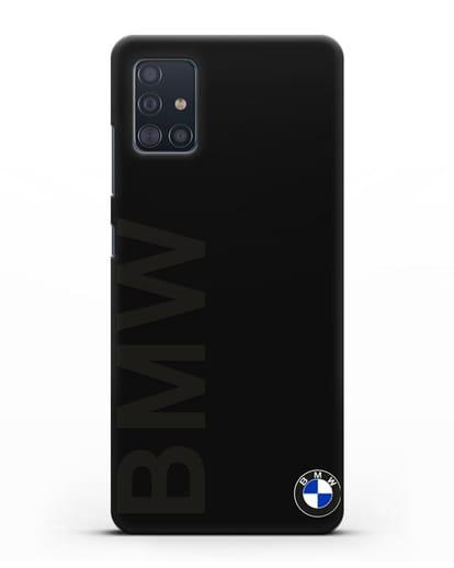 Чехол с надписью BMW и логотипом силикон черный для Samsung Galaxy A51 [SM-A515F]