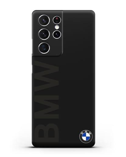 Чехол с надписью BMW и логотипом силикон черный для Samsung Galaxy S21 Ultra [SM-G998B]