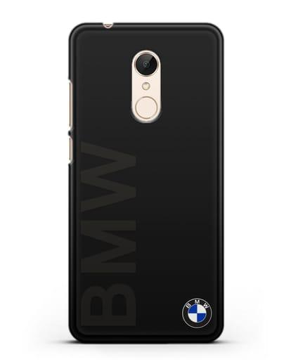 Чехол с надписью BMW и логотипом силикон черный для Xiaomi Redmi 5 Plus
