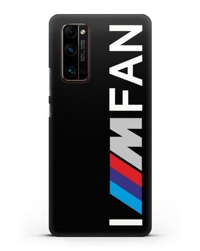 Чехол BMW M серии I am fan силикон черный для Honor 30 Pro Plus