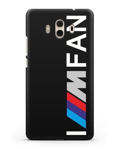 Чехол BMW M серии I am fan силикон черный для Huawei Mate 10