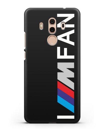 Чехол BMW M серии I am fan силикон черный для Huawei Mate 10 Pro