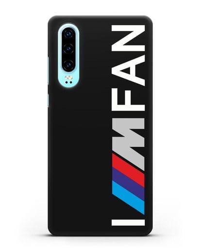Чехол BMW M серии I am fan силикон черный для Huawei P30