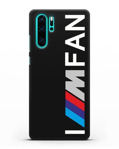 Чехол BMW M серии I am fan силикон черный для Huawei P30 Pro