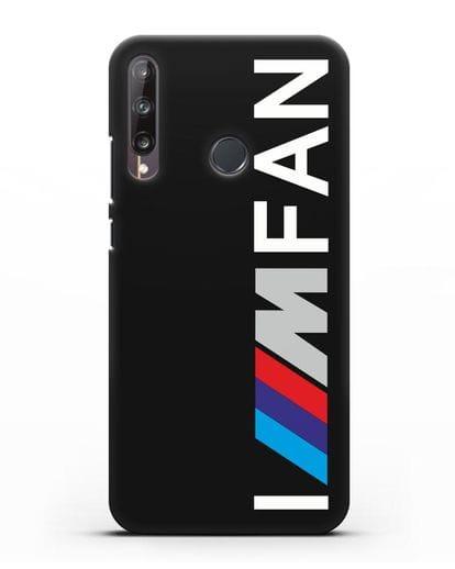 Чехол BMW M серии I am fan силикон черный для Huawei P40 lite E