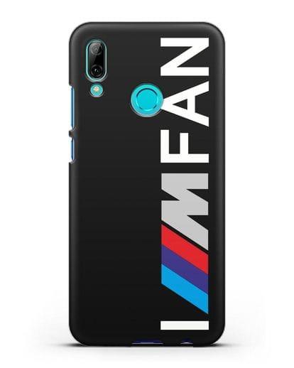 Чехол BMW M серии I am fan силикон черный для Huawei P Smart 2019