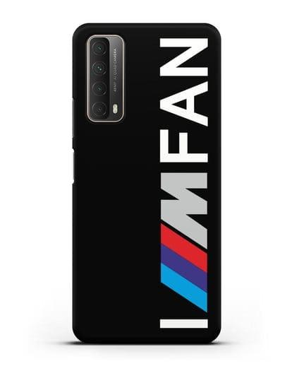 Чехол BMW M серии I am fan силикон черный для Huawei P Smart 2021